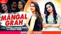 Latest Haryanvi Song 'Mangalgrah' Sung By Ruchika Jangid