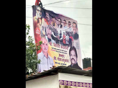 Police lodge a case against Sena MLA for illegal banners