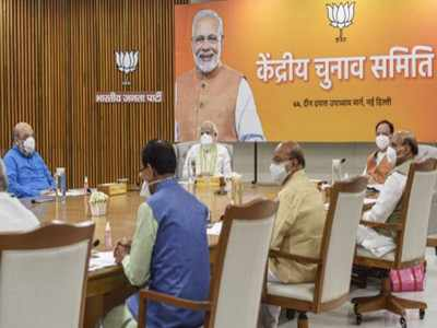 Bihar assembly elections 2020:  PM Modi attends CEC meeting