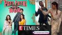 Kartik Aaryan, Ananya Panday, Bhumi Pednekar unveil 'Pati, Patni aur Woh' posters; Rajkummar Rao's hilarious video with Mouni Roy goes viral, and more…