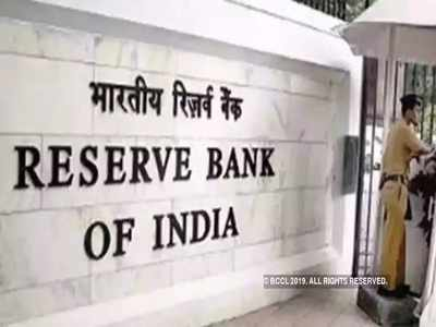 RBI raises withdrawal limit to Rs 1 lakh for PMC Bank depositors