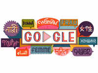 Google celebrates International Women's Day with a Doodle