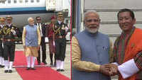 PM Modi arrives in Bhutan on two-day visit