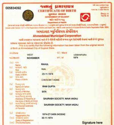 Sample birth certificate from India in English