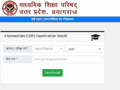 UP Board 10th, 12th Result 2021 Highlights: UP board class 10 pass percentage stands at 99.53, class 12 at 97.88