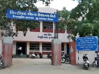 'Honour killing' case: Seven of family get life imprisonment