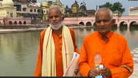 These two brothers collected water from 151 rivers for Ram temple Bhoomi Pujan