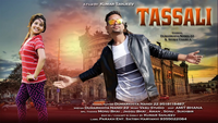 Latest Haryanvi Song Tassali Sung By Dumarkhiya Nandi 22
