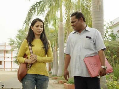 Daah-Ek Marmsparshi Katha Movie Review