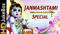 Dahi Handi Bollywood Songs: Krishna Janmashtami Special Hindi Songs Jukebox