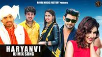Latest Haryanvi Song Palla Latke Sung By Masoom Sharma (DJ Mix Song)