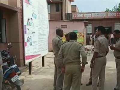 10 shot dead, 24 injured in clash over land in Uttar Pradesh's Sonbhadra district