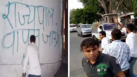 UP: NSUI members paint slogans of 'Governor go back' en-route Khandari campus