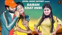 Latest Haryanvi Song Bairan Khat Meri Sung By Naresh Salwaniya and Rajmani