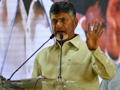 Telangana polls: Andhra Pradesh CM Chandrababu Naidu hints Telugu Desam Party will form alliance with Congress