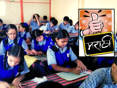 Govt makes Marathi a must in schools