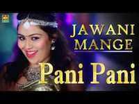 Haryanvi Song Jawani Mange Pani Pani Sung By Ruchika Jangid