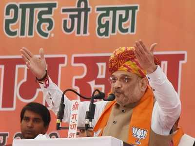 BJP chief Amit Shah to launch 'Save Democracy' Rath Yatra on December 7 in Cooch Behar