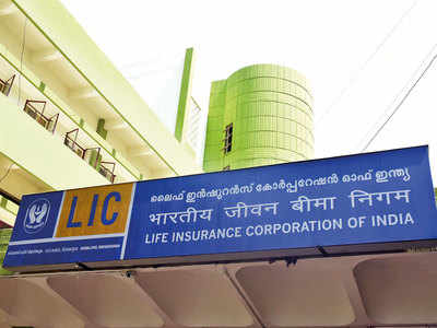 Is it prudent for the government to sell 10% stake in LIC?