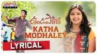 Undiporaadey | Song - 'Katha Modhaley'