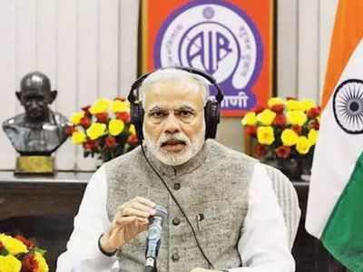 PM Narendra Modi apologises to the nation