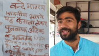 Article 370: Gujarat youth writes letter in blood to PM Modi