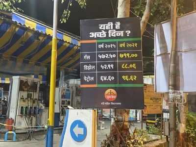 Fuel price hike: Yuva Sena puts up 'Yahi hai acche din?' banners in Bandra