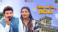 Latest Haryanvi Song Teri Mithi Boli Sung By Sumit Kaushik