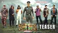 Captain Rana Prathap - Official Teaser