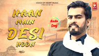 Latest Haryanvi Song Audio Haan Main Desi Hoon Sung By Shubh Panchal