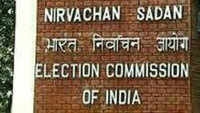 Bihar elections 2020: EC announces poll dates, to be held in 3 phases
