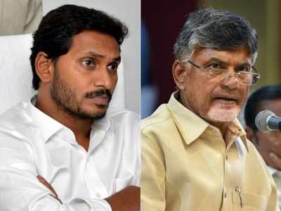 YS Jagan Mohan Reddy questions TDP's double standards, Chandrababu Naidu demands CBI probe in family suicide case