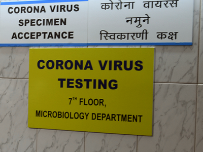 Andhra Pradesh produces Corona rapid test kits, results in 55 minutes