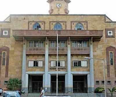 No end to goof-ups: One paper for two exams at Gujarat University