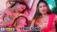 Love Ke Liye Kuchh Bhi Karega | Song - Saiyan Laika Have