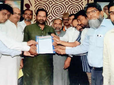 Maharashtra: Marathi Muslims' bloc dumps BJP for being ignored for four years