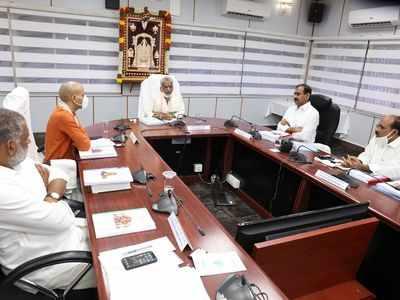 Tirupati Balaji temple assets not for sale