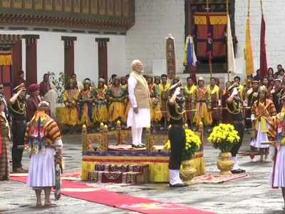 Bhutan welcomes Prime Minister Narendra Modi with a guard of honour