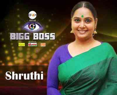 Shruthi wins Kannada Bigg Boss Season 3