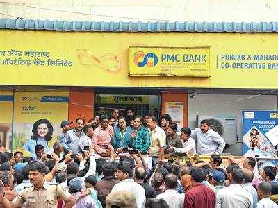PMC reported HDIL loan of only Rs 420 crore
