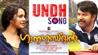 Ganagandharvan | Song - 'Undh'