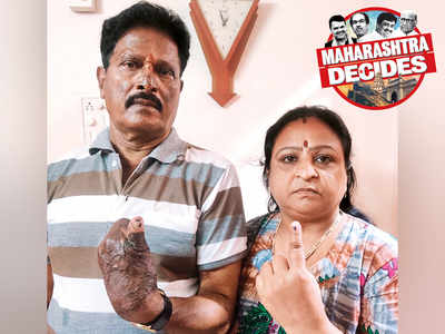 Angry PMC depositors vote but choose NOTA