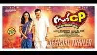 Sir CP Malayalam Movie Official Trailer HD - Jayaram Honey Rose