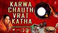Karwa Chauth Vrat Katha Audio Juke Box By Anuradha Paudwal