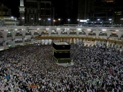 Muslims from India won't be allowed to go for Haj pilgrimage this year due to COVID-19