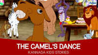 Kids Stories | Nursery Rhymes & Baby Songs - 'The Camel's Dance'- Kids Nursery Story In Kannada