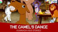Kids Stories | Nursery Rhymes & Baby Songs - 'The Camel's Dance'- Kids Nursery Story In Kannada