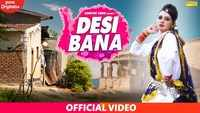 Latest Haryanvi Song Desi Bana Sung By Sanjay Prajapati & Vanshika Sharma