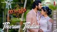 The Gambler | Song - Theeram Thedum