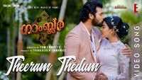 The Gambler | Song - Theeram Thedum